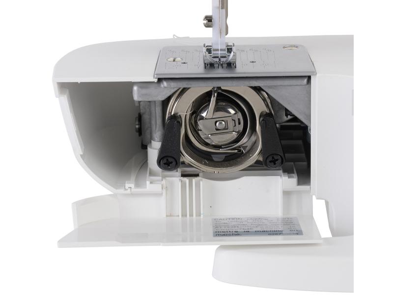 šicí stroj Singer M1605-1