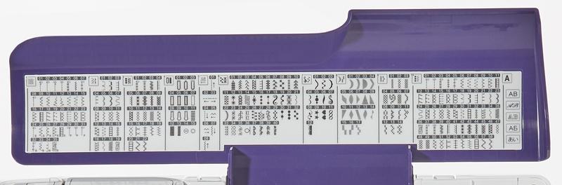šicí a vyšívací stroj Brother F480E-1