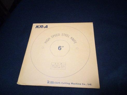 nůž kulatý 152x50x1,5mm pro KM KRA6 a jiné 6